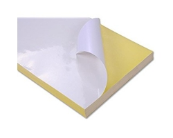 Semi Gloss Paper/Emulsion Plus/85g Yellow PEK